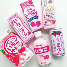 Cute snacks and yummy food! Japanese Drinks, Japanese Candy, Japanese Sweets, Japanese Food, Vegan Quesadilla, Aesthetic Food, Pink Aesthetic, Snacks Japonais, Japanese Subscription Box