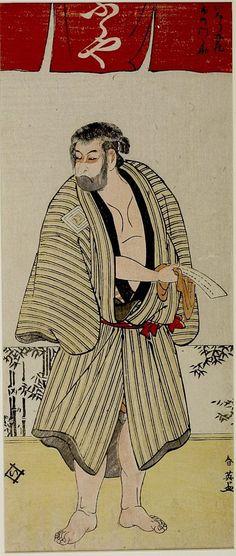 市川 門之助 演じる 雲助 いちかわ もんのすけ えんじる くもすけ. Actor Ichikawa Monnosuke as a Kumosuke. 勝川春英 かつかわ しゅんえい Katsukawa Syunei.