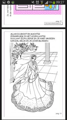 Page from the book Ramadan activiteiten boek, check it out on facebook/ All Muslims. Facebook All, Eid, Ramadan, Check It Out, The Book, Coloring Pages, Printable Coloring Pages, Kids Coloring, Colouring Sheets