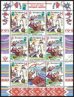 Belarus Stamp