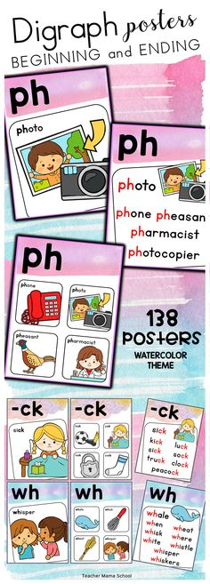 digraphs posters | trigraph posters | Digraphs and Trigraphs posters in a cheerful yet elegant watercolor theme. A total of 138 posters (in PDF format) which include both BEGINNING and ENDING digraphs.| #digraphs #trigraphs
