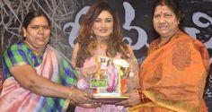O Malli Audio Success celebration photos - Teluguabroad