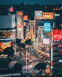 Keiichiro Kinoshita aka spatialflow is talented photographer from Japan who currently splits his time between the US east coast and Tokyo. Landscape Photography Tips, Night Photography, Street Photography, Travel Photography, Digital Photography, Photography Ideas, Shibuya Tokyo, Tokyo Japan, Canon Eos 100d