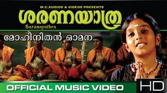Mohinithan | Saranayathra | Ayyappa Devotional Song