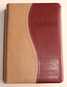 BAIBELE / Bemba Language Bible / Dual Tone Leather Bound with Golden edges / Baibele wa Mushilo uwabamo Icipingo ca Kale ne Cipingo cipya / OV052