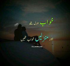 Urdu Quotes, Poetry Quotes, Urdu Poetry, Quotations, Qoutes, John Elia Poetry, Missing My Love, Urdu Words, Romantic Poetry