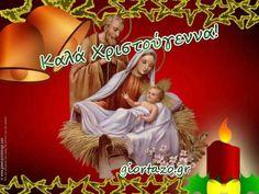 Merry Christmas Gif, Statue, Movies, Movie Posters, Films, Film Poster, Cinema, Movie, Film