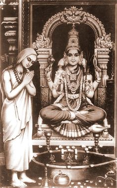 Sri Kamakshi, Kanchi,