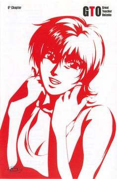 Great Teacher Onizuka, Blade Runner, Gto, Me Me Me Anime, Anime Art, Manga, Drawings, Other, Manga Anime