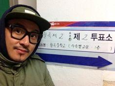 가수 심태윤 씨가 투표 인증샷을 공개했습니다.