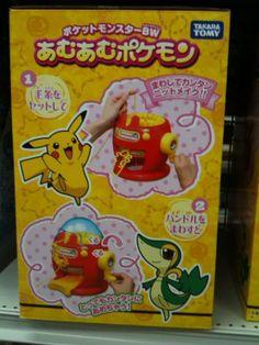 Pokemon knitting machine Black & White