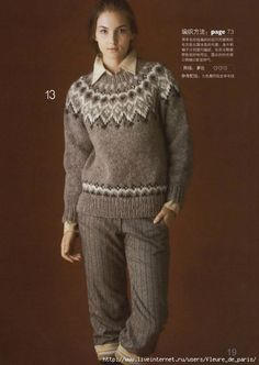 Жаккардовый свитер. Обсуждение на LiveInternet - Российский Сервис Онлайн-Дневников