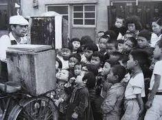 北島寛 - Google 検索. Children watch rural picture show.