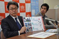 熊本地震後に増えた野良猫に不妊手術を施して頭数を抑制しようと、熊本市の崇城大と動物病院が、野良猫の写真と生息場所の住所、不妊手術の有無などの情報を共有できるインターネット上のサイト「ねこでる」(https://neko.today/)を開設した。投稿された情報を基にボランティアらが野良猫を捕獲し、不妊手術をして元いた場所に戻す。