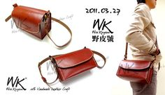 WILD KINGDOM LEATHER WORKSHOP 野皮號 DIY 皮革 皮革手工藝工作室 100% Handmade Leather Craft DIY 皮革手工藝, 皮革工作室, 皮革工具. DIY皮革, 皮革DIY, 皮革課程, 皮革工作坊, 皮革興趣班