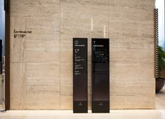 Grand Intercontinental Seoul Parnas Hotel – Kukkwang plan | (주)국광플랜
