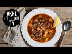 Κρεατόσουπα με κριθαράκι από τον Άκη Πετρετζίκη. Μία νόστιμη, ζεστή σούπα με μοσχάρι, κριθαράκι και πολλά λαχανικά! Ιδανική για τον χειμώνα! Gosht Recipe, Desi Food, Chili, Curry, Cooking Recipes, Beef, Ethnic Recipes, Youtube, Soups