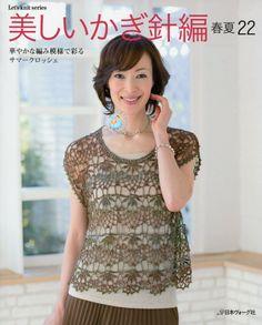 Lets Knit Series №80392 2014 - 紫苏 - 紫苏的博客