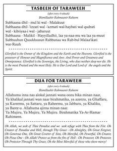 Tawrahwee tasbeeh abd duaa Dua For Ramadan, Ramadan Quran, Ramadan Tips, Duaa Islam, Islam Hadith, Alhamdulillah, Islamic Prayer, Islamic Dua, Islamic Inspirational Quotes
