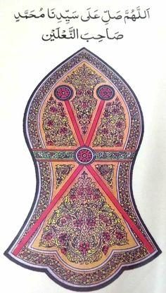 Cute Little Animals, Islamic Calligraphy, Islamic Art, Decorative Plates, Art Gallery, Symbols, Mysore, Muhammad, Home Decor