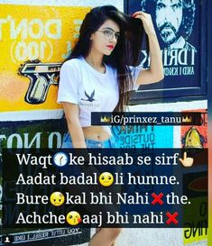 Apna apna waqt h Sweet Quotes, Girly Quotes, Funny Quotes, Funny Memes, Happy Girl Quotes, Crazy Girl Quotes, Attitude Quotes For Girls, Girl Attitude, Quotes About Photography