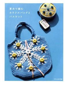 Colorful Bags and Baskets by Summer Yarn   Japanese by pomadour24, ¥1965