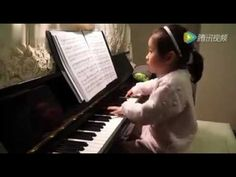PIANO BABY - HD