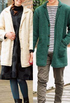 おしゃれなチェスターコートでワンランク上の家族コーデ! メリヤス編みメインで、衿、袖口などはかのこ編みにしてシンプルに仕立てました。 35は女性用、32は男性用です。別レシピにて子ども用のチェスターコートの作り方をご紹介しています。 《sponsord by ハマナカ株式会社 http://www.hamanaka.co.jp/》