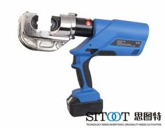 EZ-400 Battery Crimping Tools-Hydraulic Tools Suppliers China,hydraulic crimping tools,hydraulic gear puller,steel cutter,cable cutter,punch machine,hole digger-SITUTE(SITOOT)TOOLS