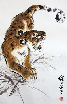 animal paintings by Chinese artist Liu Jiyou Tiger Painting, Ink Painting, Watercolor Art, Animal Paintings, Animal Drawings, Art Drawings, Chinese Painting, Chinese Art, Korean Painting