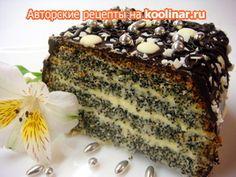 Фото к рецепту: Праздничный маковый торт /Сладкая дуэль:) /