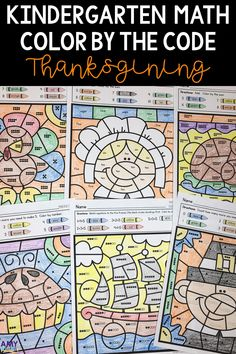 These Thanksgiving Color by Number math worksheets are a fun way for kindergarten students to practice math skills like making 5, number words, number sense, and more!  Students will love  coloring to find the hidden picture.  Give students a chance to color and develop fine motor skills while practice math skills.  These are perfect for early finishers, morning work or a quick sub activity.  #colorbynumber #thanksgiving #mathworksheets #numbersense