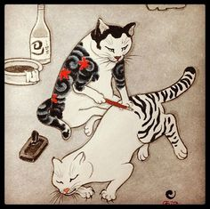 Cats in Art and Illustration Art And Illustration, Illustrations Vintage, Botanical Illustration, I Love Cats, Crazy Cats, Japanese Cat, Japanese American, Japanese Sleeve, Japanese Style