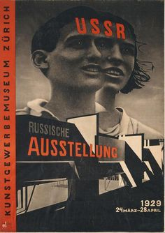 """シュールな広告アートまとめ on Twitter: """"博覧会「Russiche Ausstellung」(1929)  ソ連の博覧会ポスター。 ソ連らしい赤と黒の2色刷りである。 作者はロシア構成主義を代表する作家の一人、エル・リシツキーによる。  https://t.co/Nb3UDOiYy8"""""""