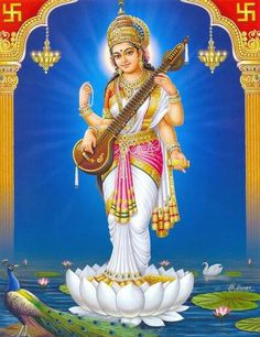 Hindu godess of education-SAROSWTI