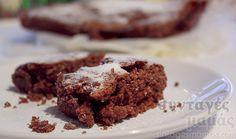 Κέικ με ταχίνι και σοκολάτα | συνταγές μαμάς Desserts, Food, Tailgate Desserts, Deserts, Eten, Postres, Dessert, Meals, Plated Desserts