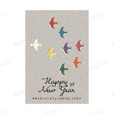 イラスト 手刷り絵本風年賀状 幸せを運ぶ鳥(朝靄)