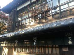 kyoto-aburimochi Kazariya (600 y/o) and Ichiwa (1000 years old). Near Kinkakuji.