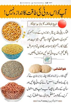 Good Health Tips, Natural Health Tips, Health Advice, Foods For Healthy Skin, Healthy Nutrition, Healthy Tips, Healthy Drinks, Home Health Remedies, Natural Health Remedies