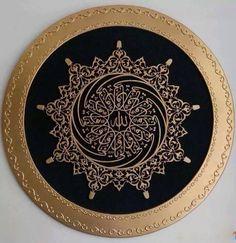 arabic Plus Size plus size capris Islamic Art Pattern, Arabic Pattern, Pattern Art, Arabic Calligraphy Art, Arabic Art, Motif Arabesque, Persian Motifs, Stencil, Islamic Wall Art