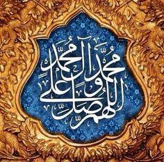 DesertRose,;,اللهم ربنا استجابةً وتسهيلًا وتوفيقًا وبركةً لتلك الدعوات والأمنيات المستودعة بين عظيم لطفك ورحمتك,;,❤️,;, Islamic art,;,