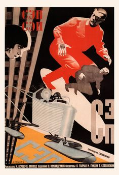 I love this piece. I have one of Klutsis' Constuctivist Olympics prints framed. ~ RUSSIAN AVANT GARDE Poster Russian Poster by EncorePrintSociety Retro Kunst, Retro Art, Retro Poster, Vintage Posters, Eslava, Russian Constructivism, Russian Avant Garde, Propaganda Art, Soviet Art