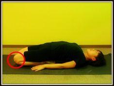 骨盤の横 太ももの付け根の出っ張りを引っ込める 簡単ストレッチプログラム   中目黒整体レメディオ Make Art, Chiropractic, Health And Beauty