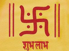 Swastika – One Of The Most Ancient Symbols In Human History