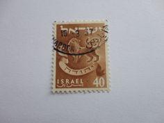 40 Israel Postage Stamp