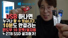 Autocad, Windows 10, Wisdom, Learning, Tips, Design, Studying, Teaching