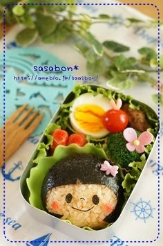 Girl w/ Bowl Haircut Bento + Part Raw Hard-Boiled Egg