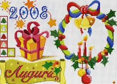 ru / Фото - A punto croce 27 - Los-ku-tik Christmas Cross, Christmas And New Year, Xmas, Loom Bands, Bead Loom Patterns, Cross Stitch Patterns, Loom Beading, Needlework, Kids Rugs