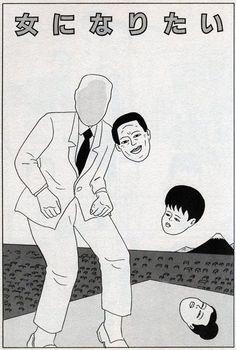 Yoshikazu Ebisu (蛭子能収)