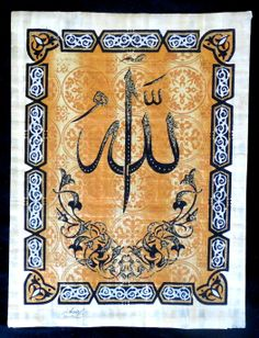 "Arabic Calligraphy on Egyptian Papyrus. Unique Handmade Art For Sale at arkangallery.com | Title: ""Allah II"" (God) 